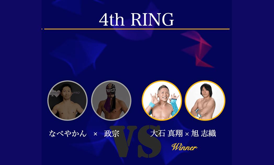 ベストボディ・ジャパン プロレス 第2戦