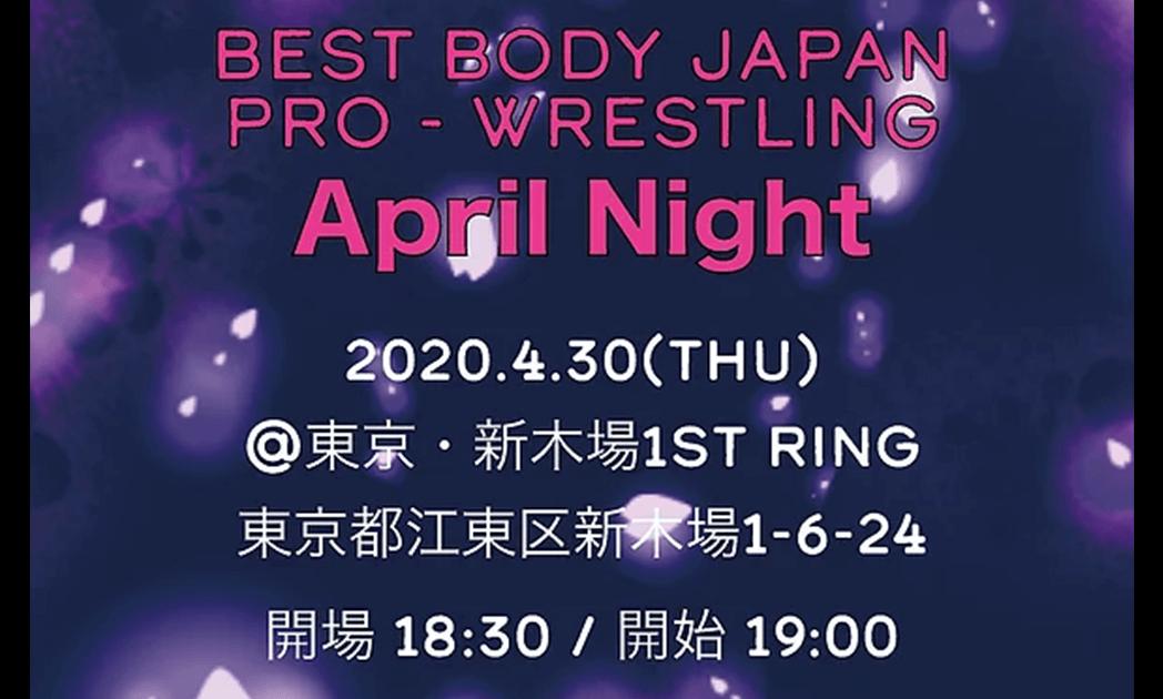 〜 AprilNight〜